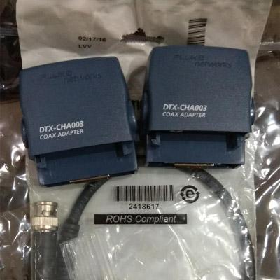 DTX-1800系列同轴电缆测试适配器DTX-COAX