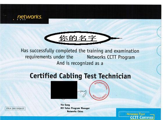 CCTT培训|CFTT培训