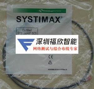 康普CommScope六类非屏蔽数据跳线(GS8E-GY-1.5米)