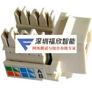 康普CommScope六类非屏蔽信息模块(MGS400BH)