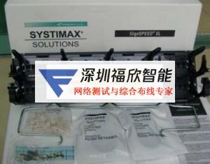康普Systimax六类非屏蔽24口配线架PM-GS3-24