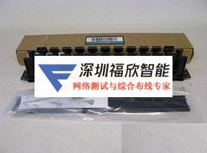 泛达Panduit 1U单面水平理线器WMPFSE
