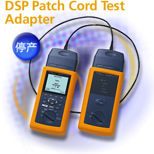 DSP-4000系列测试仪跳线测试适配器DSP-PCI-6S