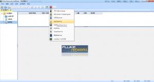 导数据软件Linkware 7.1最新版下载