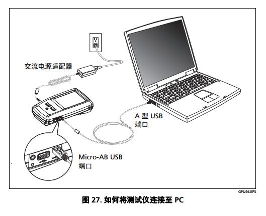 DSX-5000升级