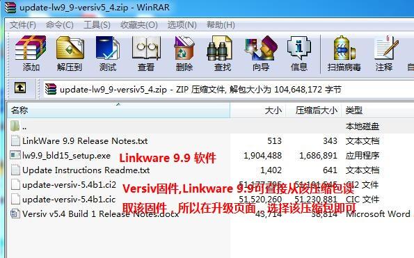 Versiv产品(含DSX-600/DSX-5000/DSX-8000/CFP/OFP)最新固件Version 5.4 Build 1