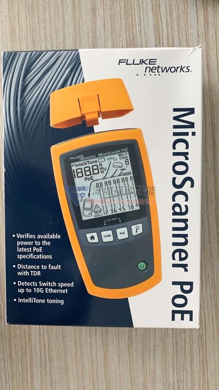 以太网供电(PoE)设备安装和故障诊断测试仪MicroScanner PoE上市