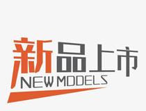 【新品】福禄克网络公司发布LinkIQ™智能链路通线缆+网络测试仪
