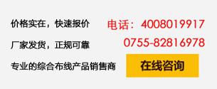 百通BELDEN超五类网线1583A(305米灰白色或蓝色)